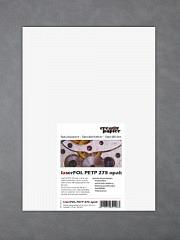 laserFOL PETP 275 a4 - 50 Blatt