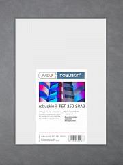 robuskin PET 250 sra3